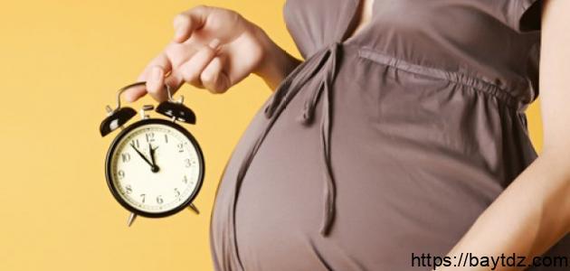 طريقة لتسهيل الولادة