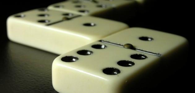 طريقة لعب الدومينو