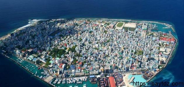 عاصمة جزر المالديف