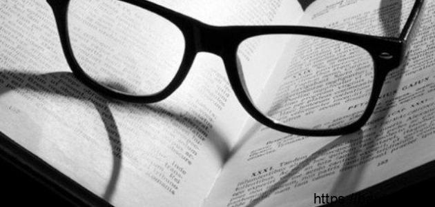 عبارات جميلة عن القراءة