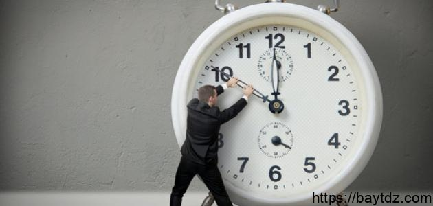 عبارات عن الوقت