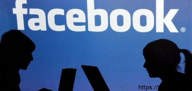 عبارات وحكم فيس بوك