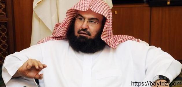عبد الله بن عبد الرحمن السديس