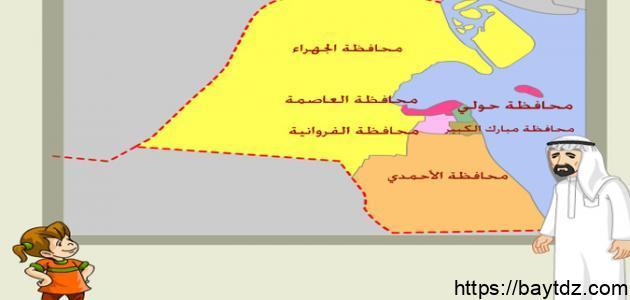 عدد محافظات الكويت