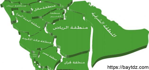 عدد مدن السعودية