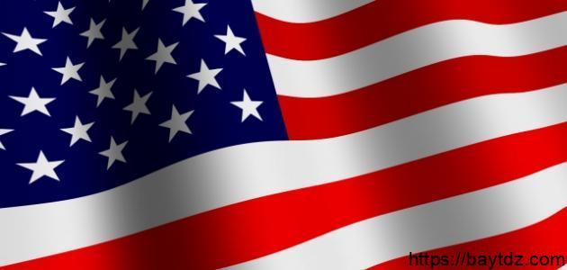 عدد نجوم العلم الأمريكي