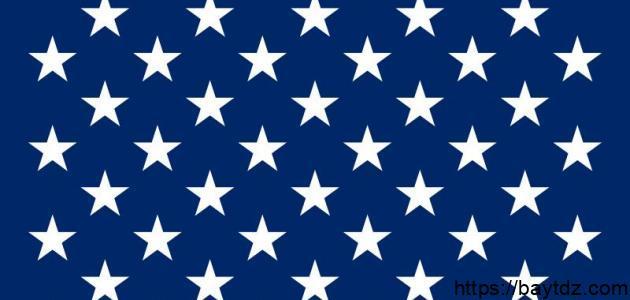 عدد نجوم علم أمريكا