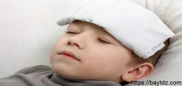 علاج سريع لارتفاع درجة الحرارة عند الأطفال