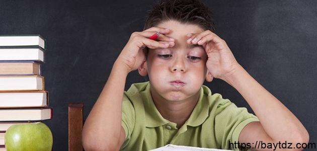 علاج ضعف الذاكرة عند الأطفال