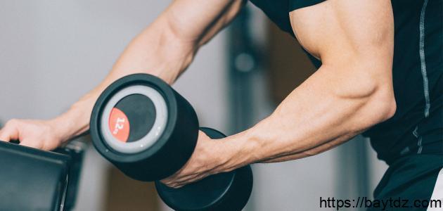 علاج ضعف عضلات الجسم