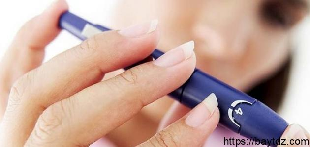 علاج مرض السكر نهائياً