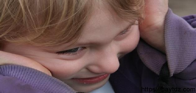 علامات التوحد البسيط عند الأطفال
