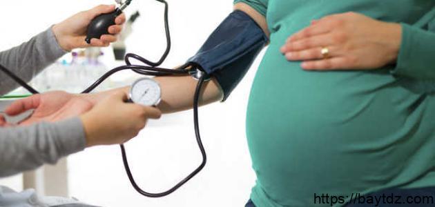 علامات انخفاض الضغط للحامل