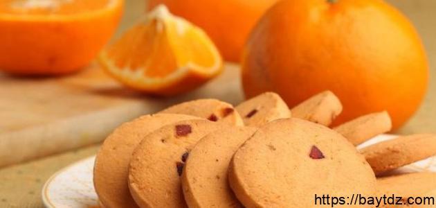 عمل البسكويت بالبرتقال