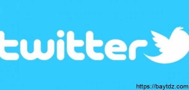 عمل حساب تويتر بالعربي
