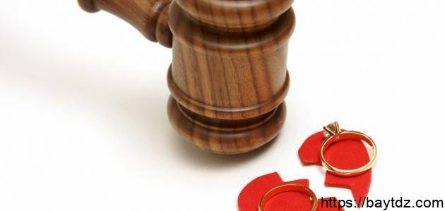 عوامل الطلاق
