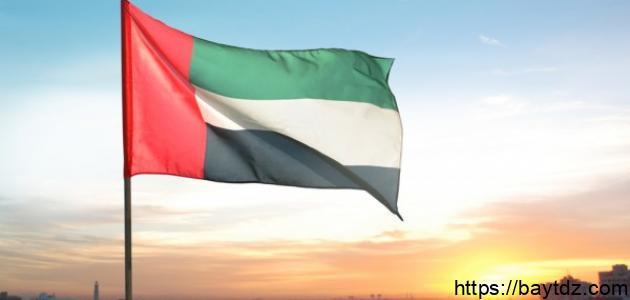 عيد اتحاد الإمارات