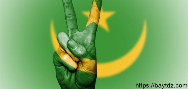 عيد استقلال موريتانيا