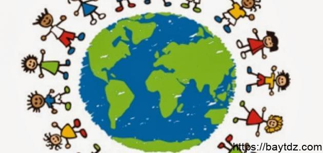 عيد الطفل العالمي