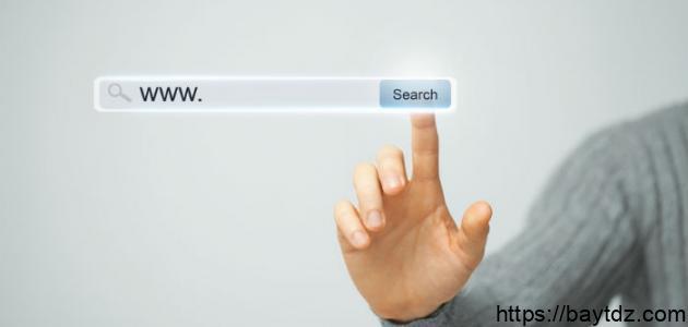 عيوب ومميزات الإنترنت