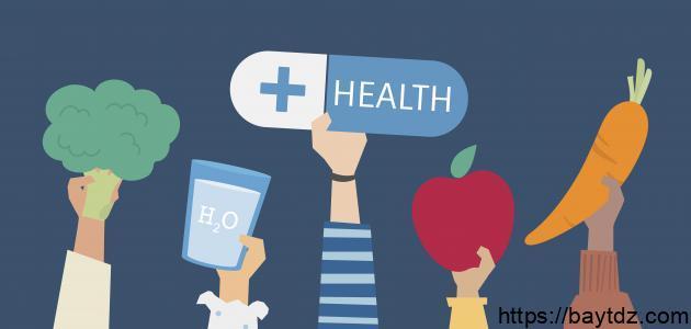 فائدة الأكل الصحي