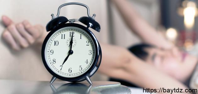 فوائد الاستيقاظ باكراً
