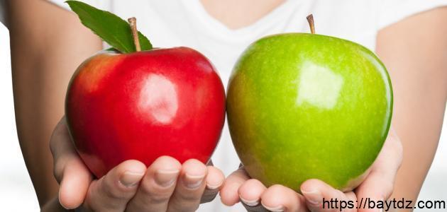 فوائد التفاح الأخضر والأحمر
