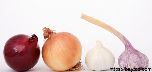 فوائد الثوم والبصل الصحية