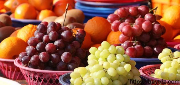 فوائد العنب في رمضان