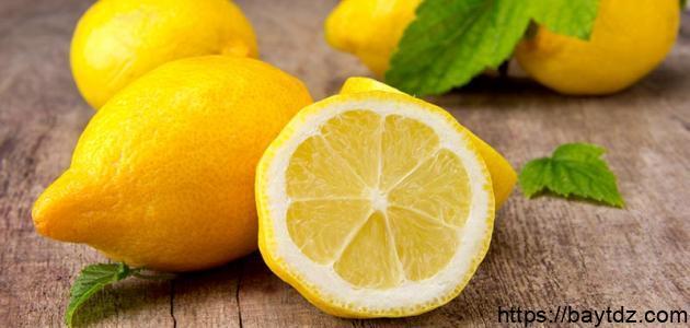 فوائد الليمون الأصفر