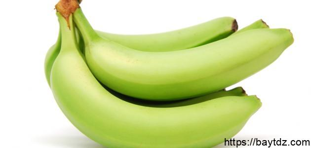 فوائد الموز الأخضر