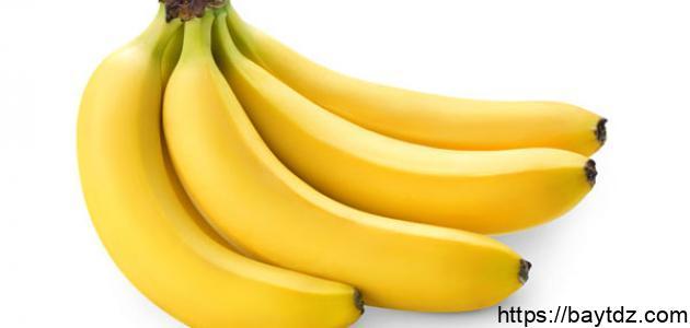فوائد الموز في الشهر التاسع