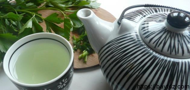 فوائد شاي البقدونس