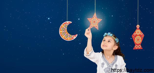 فوائد شهر رمضان المبارك