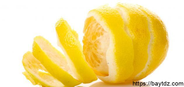 فوائد قشرة الليمون
