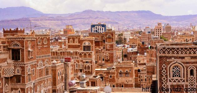 في أي دولة تقع مدينة صنعاء