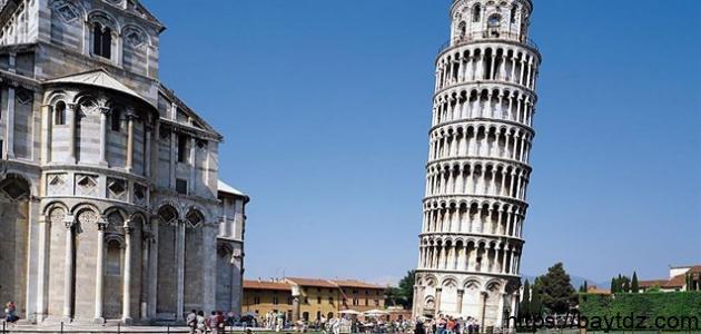 في أي مدينة يقع برج بيزا