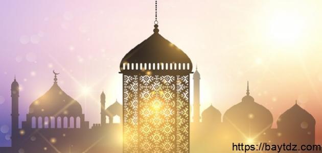 في أي يوم فرض صيام شهر رمضان