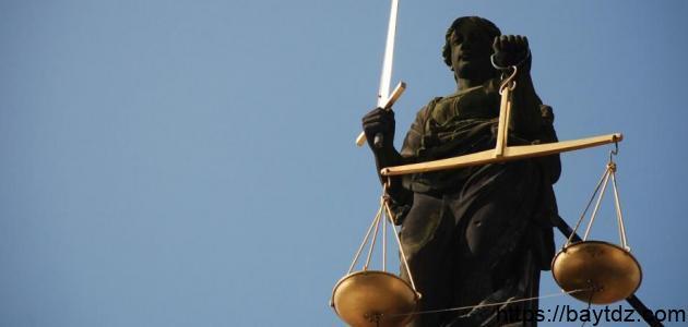قانون حقوق الإنسان