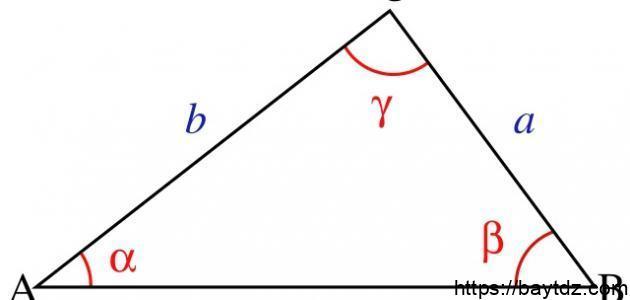قانون مساحة المثلث متساوي الساقين