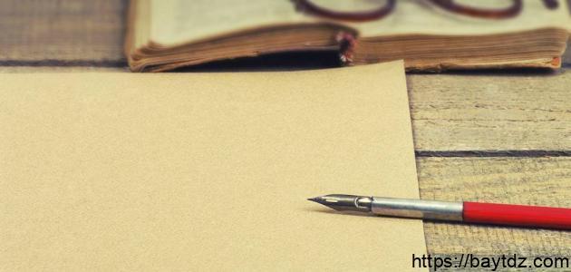 قصيدة نهج البردة لأحمد شوقي