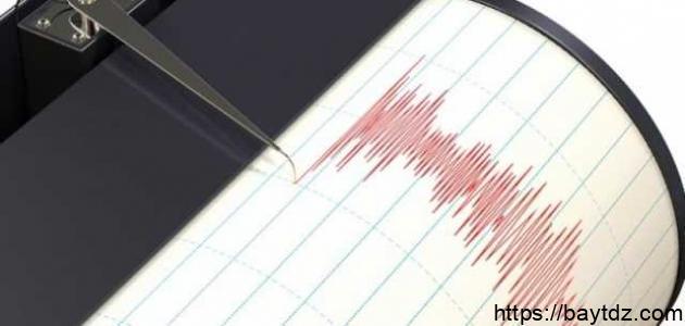 قوة الزلازل