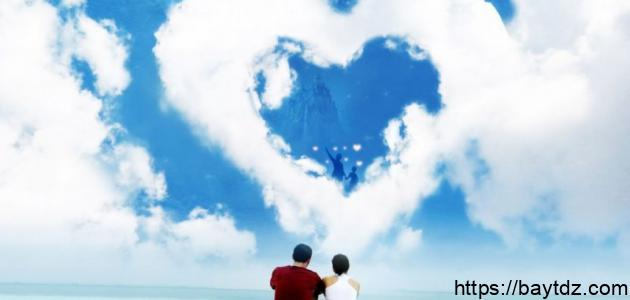 كلام جميل عن الحياة والحب