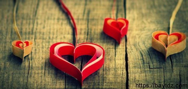 كلام في الصميم عن الحب