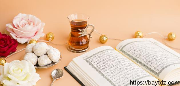 كلمات جميلة عن العيد
