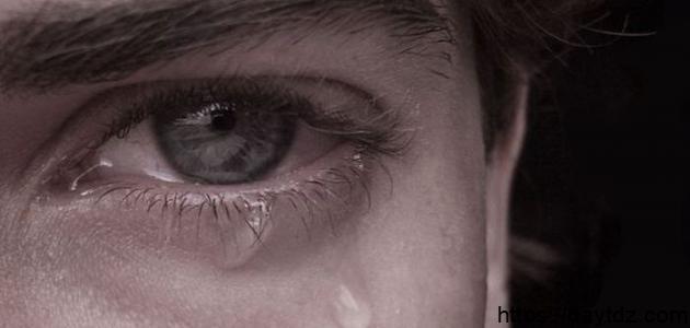 كلمات حزينة ومؤلمة