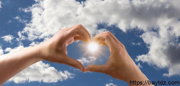 كلمات عن حب الله