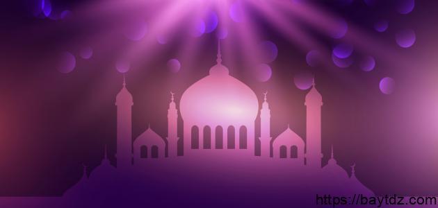 كلمات عن فضل رمضان