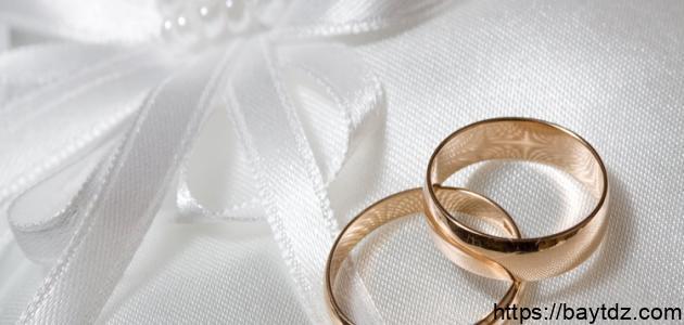 كلمات لدعوة زفاف