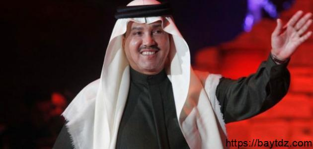 كلمات وداعه محمد عبده